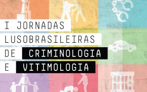 Imagem - Oficina Gráfica - Universidade Fernando Pessoa